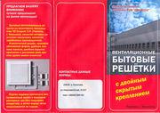 Производитель ищет представителей в Тернополе