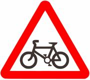 Продажа горных ,  дорожных ,  подростковых , детских велосипед