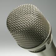 Магазин продает микрофон Neumann KMS 105 в Тернополе