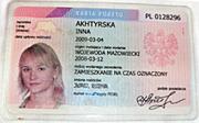 Вид на жительство /ВНЖ/ Польши. Гражданство.