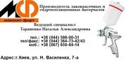 ПФ-115Эмаль ПФ115Краска:Эмаль пентафталевая ПФ115 по цене  производит
