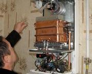 Ремонт газовой колонки Тернополь. Вызов мастера по ремонту