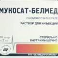 Продам Мукосат-Белмед Белорусского производства