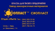 Шпатлевка МС-006= (шпатлевка МС-006+ ГОСТ/эмаль ЭП-255 Prodecor 2104 (
