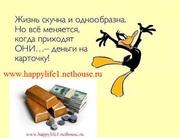 Тернополь - Оператор ПК удалённо (офис-интернет) от 1000$