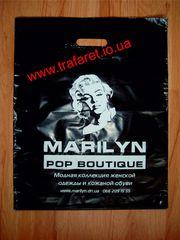 Пакеты с логотипом в Тернополе. Печать на пакетах из полиэтилена.