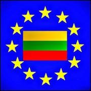 Иммиграция в Литву. ВНЖ. Иммиграция в Европу