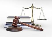 Послуги юриста