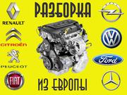Детали двигателей с Европы  Renault,  Peugeot,  Citroen,  Fiat