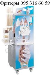 Фризер Фризеры для мороженого Тернополь 095 316 6059