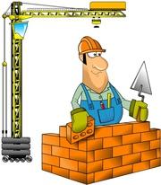 Требуются строители.